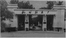 图3-1杭州轴承厂